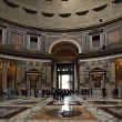 Inside the Pantheon, Rome - Stock Photo