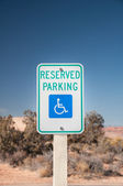 Desert Reserved Parking — Stock Photo