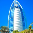 Burj Al Arab Hotel — Stock Photo