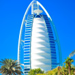 Stock Photo: Burj Al Arab Hotel