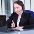 Call Center — Stock Photo #8831022