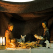 Nativity scene — Stock Photo #8043137
