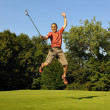 Happy golfer — Stock Photo