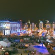 Stock Photo: Night Kiev