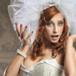 Foto Stock: Bride portrait.Wedding dress