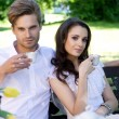 Young couple enjoying lunch in the garden — Stock Photo #10658229