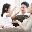 Happy Asian Family Playing — Stock Photo #8279010