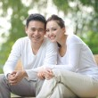 Happy Asian Couple — Stock Photo