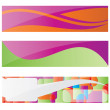 Stock Vector: Vector web2 banner set