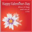 Royalty-Free Stock Vector Image: Vector Happy Valentine\'s Day Card