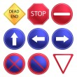 Vector Traffic Sign set - Stok Vektör