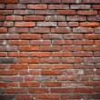 Red brick grundge wall — Stockfoto