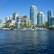 Skyline view of Vancouver, Canada — Stock Photo