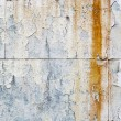 Concrete Texture — Stock Photo