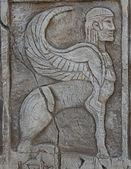 Former centaur — Stock Photo