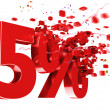 Explosive 5 percent off on white background — Stock Photo