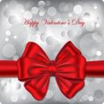 Happy Valentine — Stock Vector #8638303