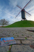 Bruges Mill — Stock Photo