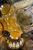 Wewnątrz świątyni hagia sophia Meczet w Stambule - pozycji pionowej — Zdjęcie stockowe
