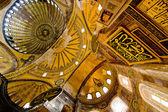 Uvnitř chrámu hagia sophia mešita v istanbulu — Stock fotografie