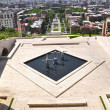 Stock Photo: View of Yerevan. Cascade