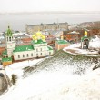 Stock Photo: John Baptist Church and Kremlin Nizhny Novgorod Russia