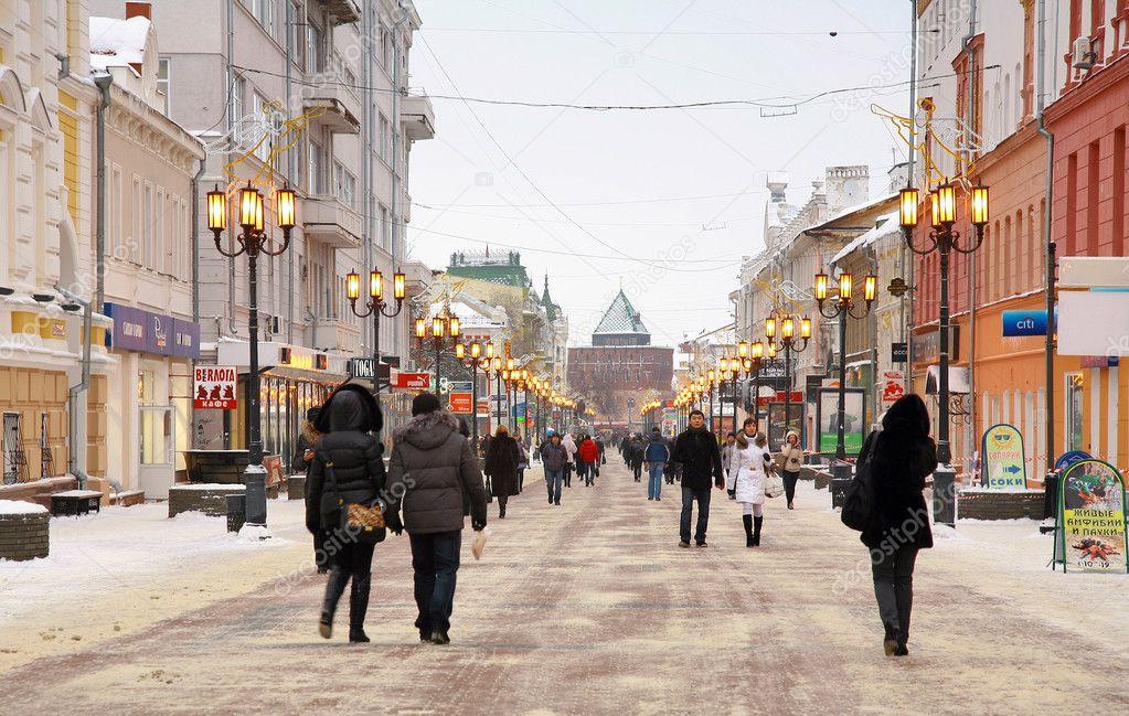 Nizhny Novgorod Russia  city images : ... 8692268 Pokrovka main street of Nizhny Novgorod Russia