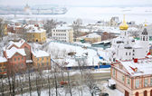 January mist view of Nizhny Novgorod Russia — Stock Photo