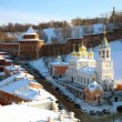 February view Nizhny Novgorod Kremlin Russia — Stock Photo