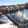 February view Nizhny Novgorod Kremlin Russia - Stock Photo