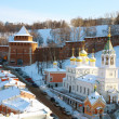 Church of the Nativity of St.John the Baptist Nizhny Novgorod - Stock Photo