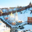 February view Kremlin Nizhny Novgorod Russia — Stock Photo