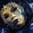 Carnival in Venice — Stock Photo