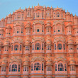 Palace of the Winds in Jaipur. India - Stock Photo