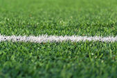 The white stripe on the football field — Stock Photo