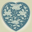 Asian heart ornament - Stock Vector