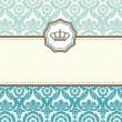 Vintage card — Stock Vector #9772923