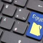 Постер, плакат: Egypt 2012