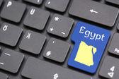 Egypt 2012 — Stock Photo