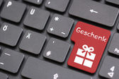 Gift with — Stock Photo