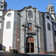 Stock Photo: Church of Concepcion