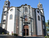 Church of Concepcion — Stock Photo