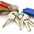 Stock Photo: Several keys