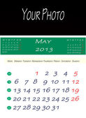 Calendar of may 2013 — Stock Photo