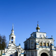 Christian orthodox monastery — Stock Photo
