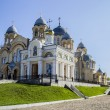Christian orthodox monastery — Stock fotografie