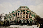 Museum in Yekaterinburg — Stock Photo