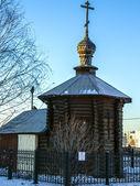 христианский православный храм — Стоковое фото