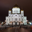 Royalty-Free Stock Photo: Christ the Saviour Cathedral in Moscow