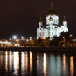 Christ Saviour Cathedral in Moscow — Stok Fotoğraf #7987198